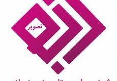 1TV Afghanistan Live - Afghan Online TV Channels